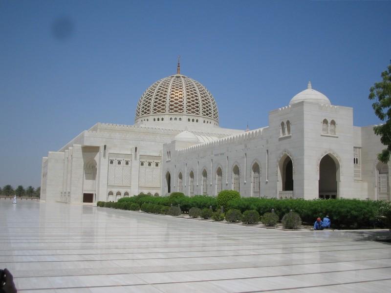 Reisen & Freizeit  Das Reisebüro in Verl Oman